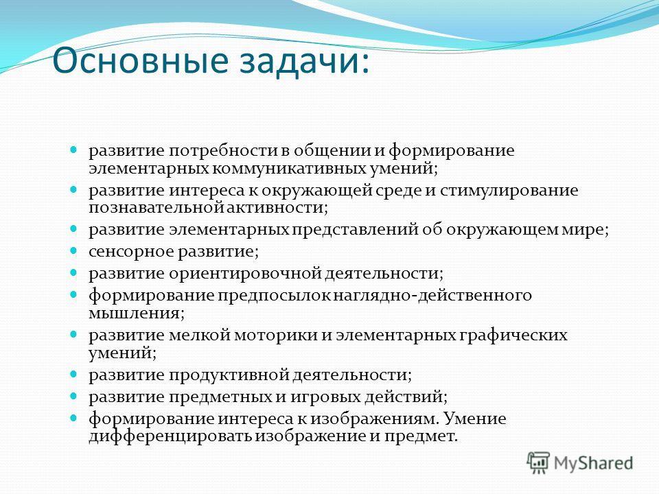 "Презентация на тему: ""ОО Центр"