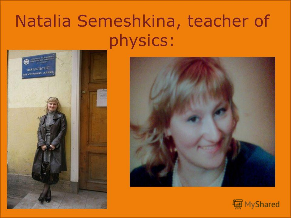 Natalia Semeshkina, teacher of physics: