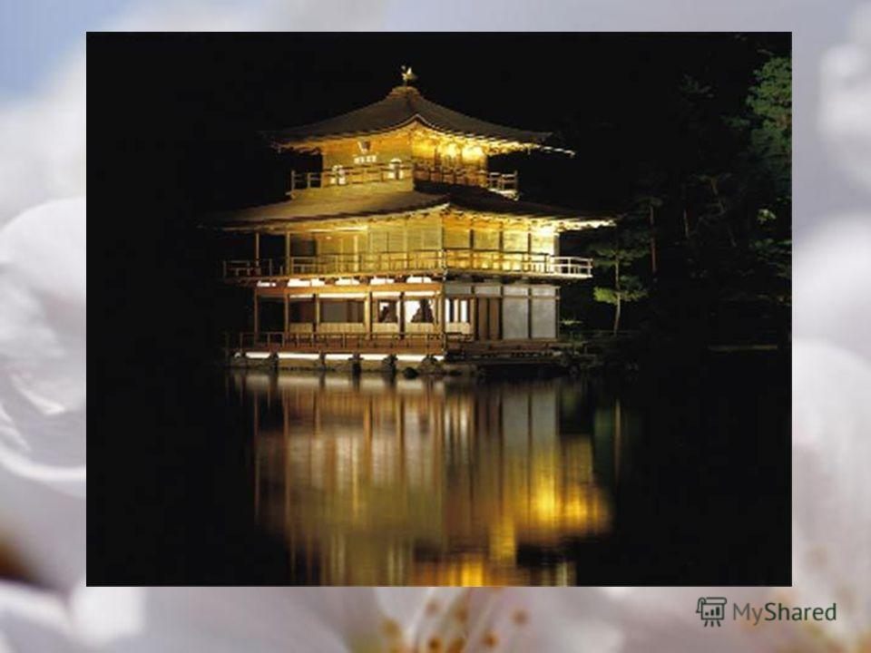 Город: Киото Назначение: храм, памятник архитектуры Кинкаку-дзи один из храмов в комплексе Рокуон-дзи в Киото. Павильон был построен в 1397 как вилла для отдыха сёгуна Асикага Ёсимицу. Его сын переоборудовал сооружение в дзэновский храм школы риндзай