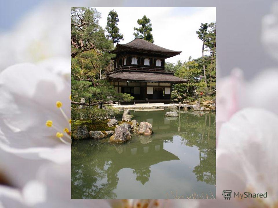 Город: Киото Назначение: храм, памятник архитектуры Рёан-дзи буддийский храм в Киото, Япония. Храм принадлежит к ветви Мёсин-дзи дзэн-буддийской школы Риндзай-сю. Название храма означает «храм покоящегося дракона». Храм имеет большое культурно-истори
