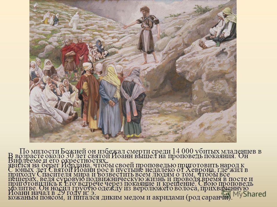 По милости Божией он избежал смерти среди 14 000 убитых младенцев в Вифлееме и его окрестностях. С юных лет Святой Иоанн рос в пустыне недалеко от Хеврона, где жил в пещерах, ведя суровую подвижническую жизнь и проводя время в посте и молитве. Он нос