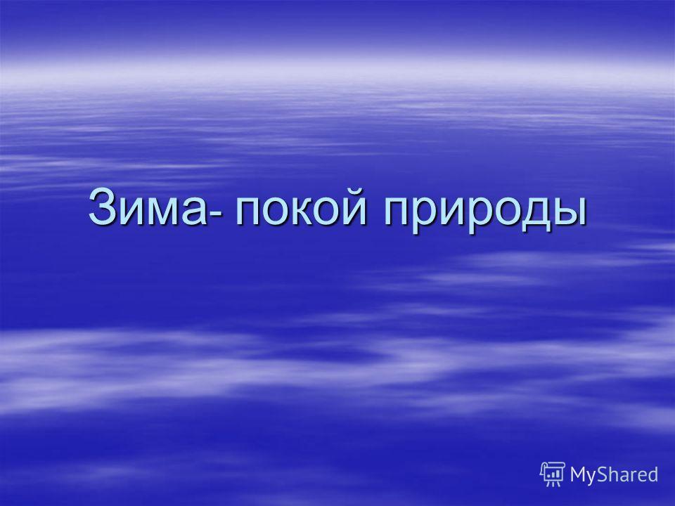 знакомства волжский волгоградская область: