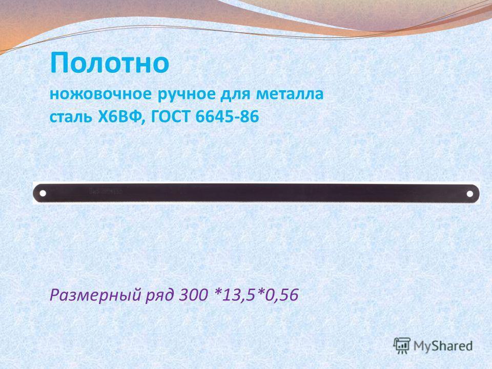 Центр упорный твердосплавный, биение 0,01 мм, конус 60 градусов, сталь ВК8, ГОСТ 13214-79 Размерный ряд от КМ1 до КМ6