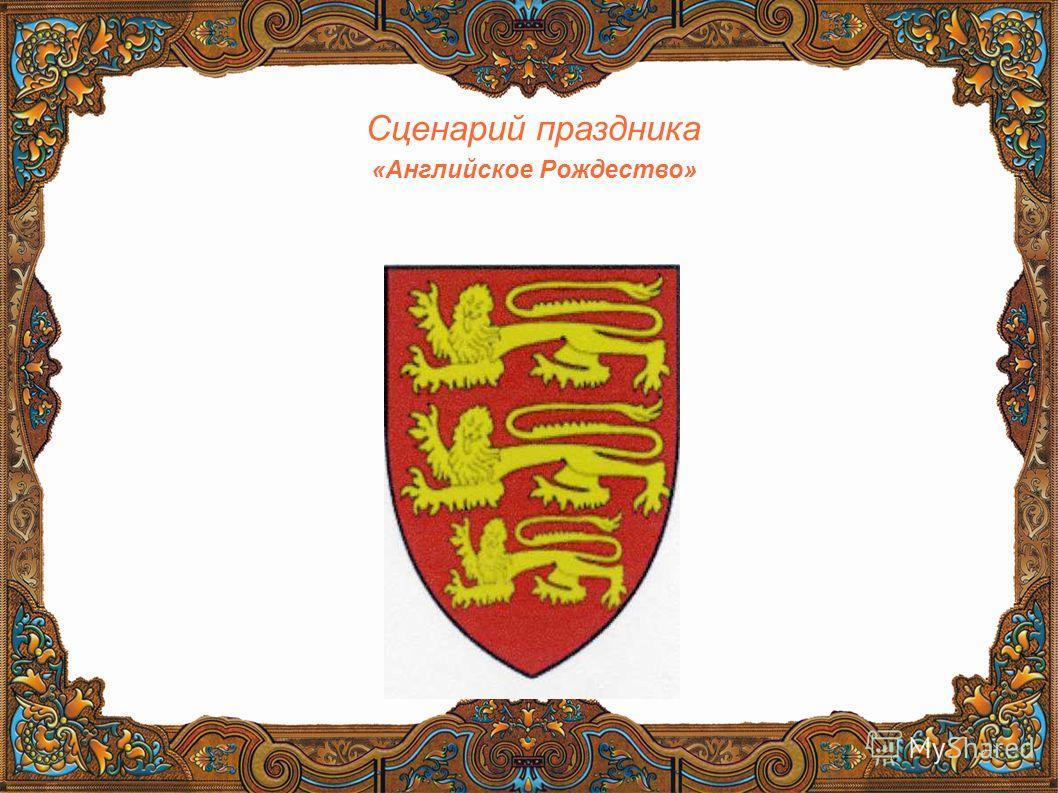 презентация для детей о россии на английском языке