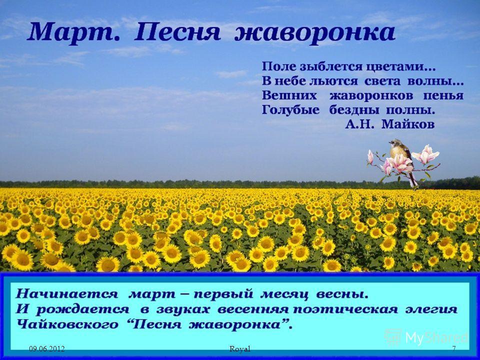 09.06.20127Royal