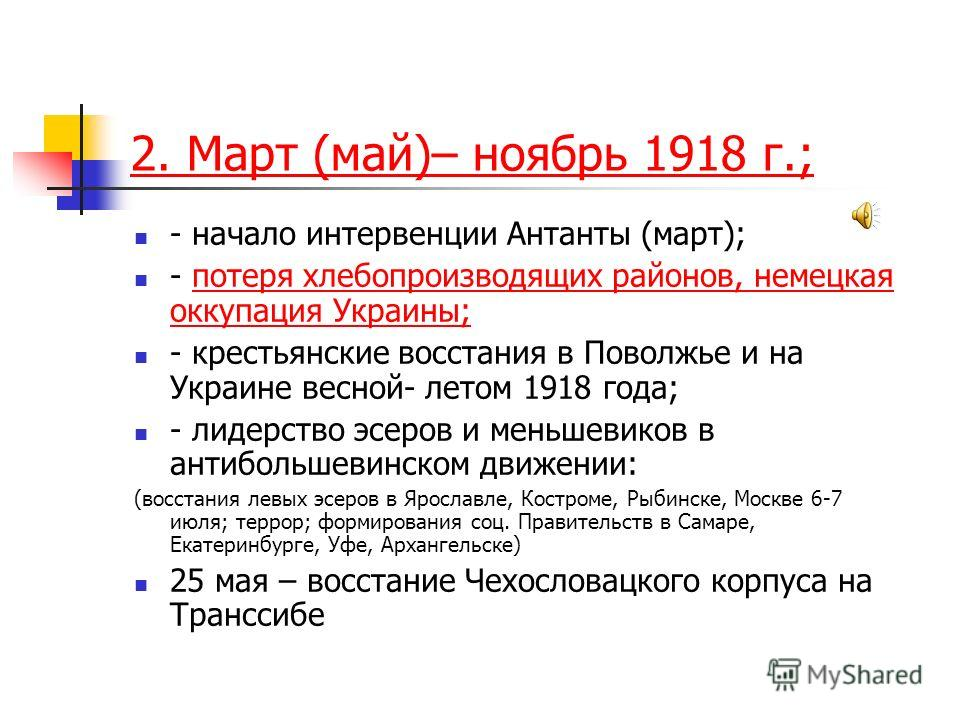 account for the success of the bolsheviks Worker support for the bolshevik's october revolution the revolution that took place in february of 1917 deposed a tsarist regime and began russia's road towards a socialist state.