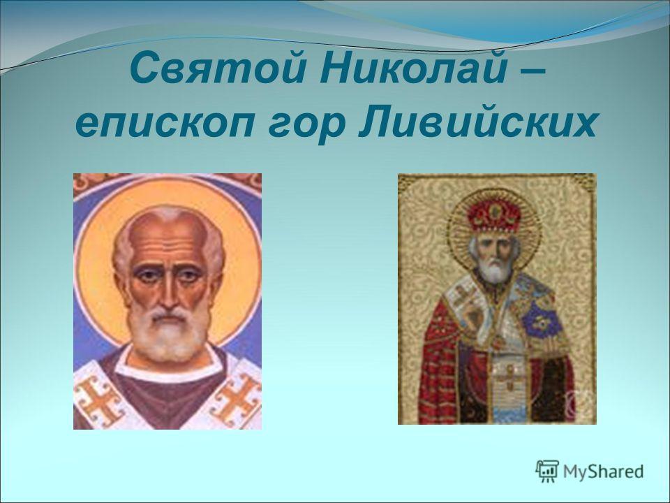 В 2010 году российскому Деду Морозу исполняется 100 лет!