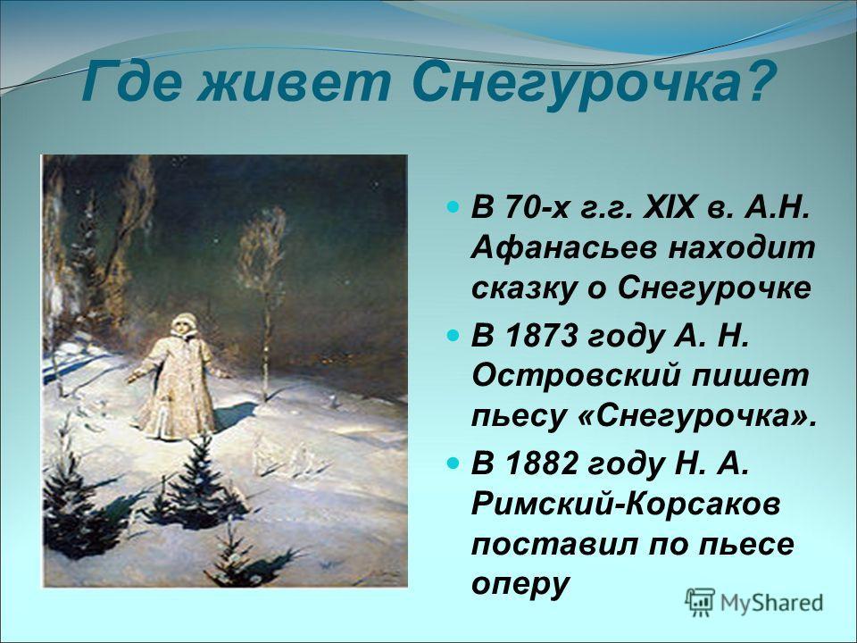 Святой Николай – епископ гор Ливийских