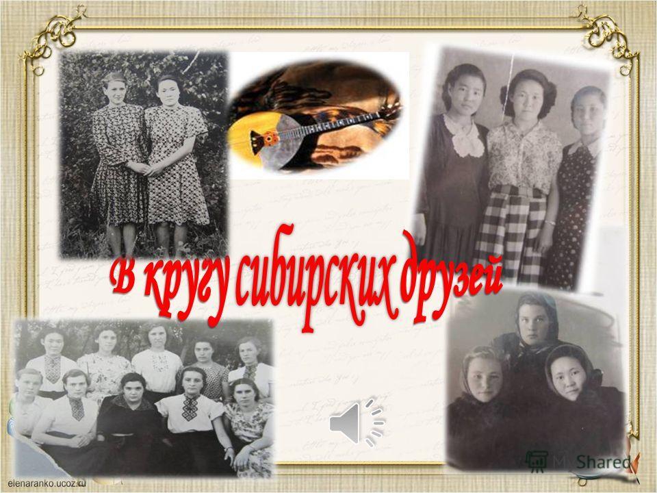 По официальным данным отдела спецпоселений ГУЛАГа НКВД СССР по состоянию на 5 сентября 1944 г., было выселено и переселено в другие районы страны более 1 млн. 514 тыс. человек, в том числе калмыков - 93 тыс. (если учесть умерших в пути и до сентября