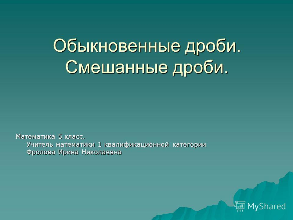 Решебник по русскому 1 Класс Школа 2100