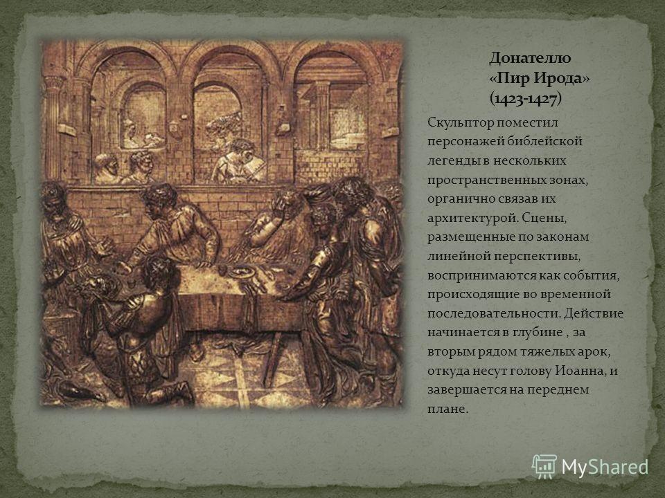 Скульптор поместил персонажей библейской легенды в нескольких пространственных зонах, органично связав их архитектурой. Сцены, размещенные по законам линейной перспективы, воспринимаются как события, происходящие во временной последовательности. Дейс