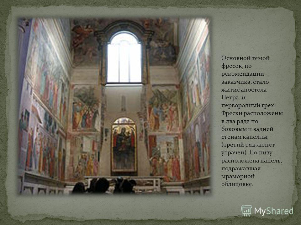 Основной темой фресок, по рекомендации заказчика, стало житие апостола Петра и первородный грех. Фрески расположены в два ряда по боковым и задней стенам капеллы (третий ряд люнет утрачен). По низу расположена панель, подражавшая мраморной облицовке.