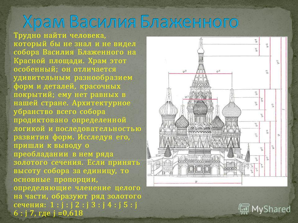 Парфенон имеет 8 колонн по коротким сторонам и 17 по длинным. выступы сделаны целиком из квадратов пентилейского мрамора. Благородство материала, из которого построен храм, позволило ограничить применение обычной в греческой архитектуре раскраски, он