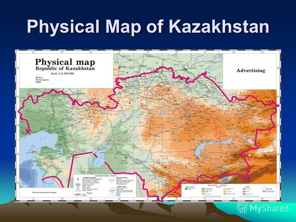 Physical Map of Kazakhstan