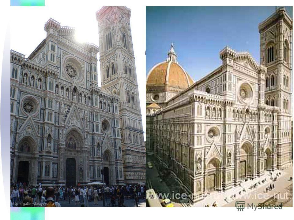 Замок Шамбор во Франции. 15191547 Собор Санта Мария дель Фьоре италия,флоренция.