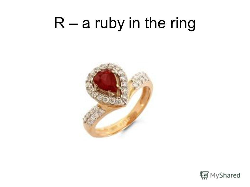 R – a ruby in the ring