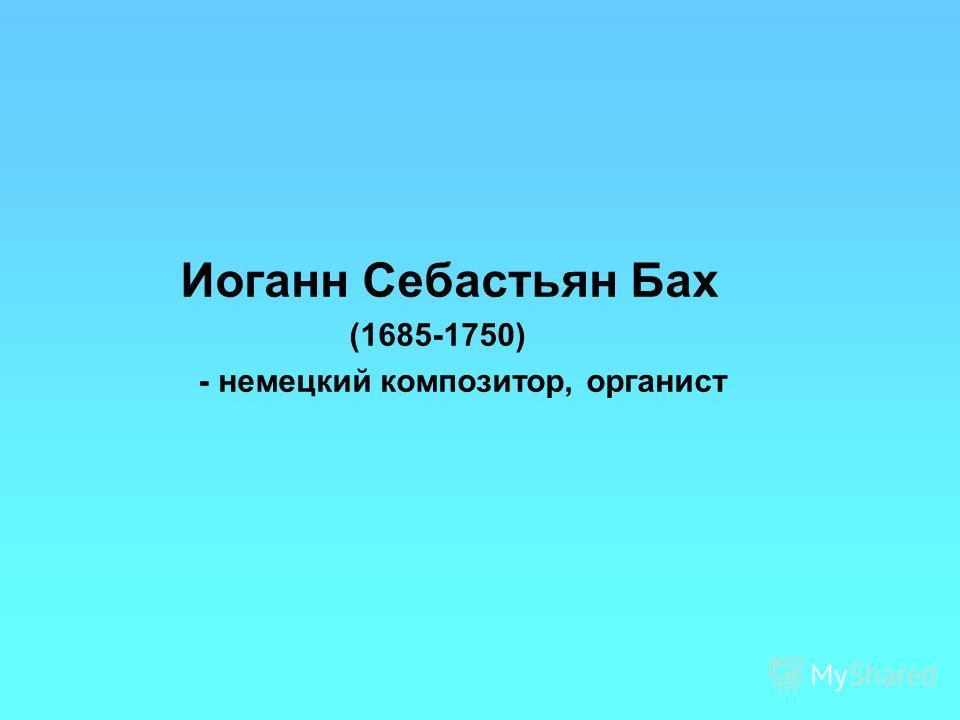 николай римский-корсаков практический учебник гармонии