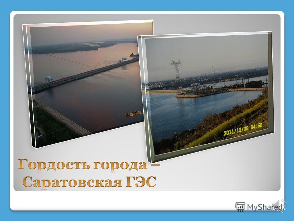 Судоходный канал Диспетчерская шлюзов