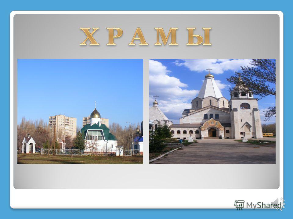 Кинотеатры города Кинотеатры города Кинотеатр Мир Кинотеатр Космос