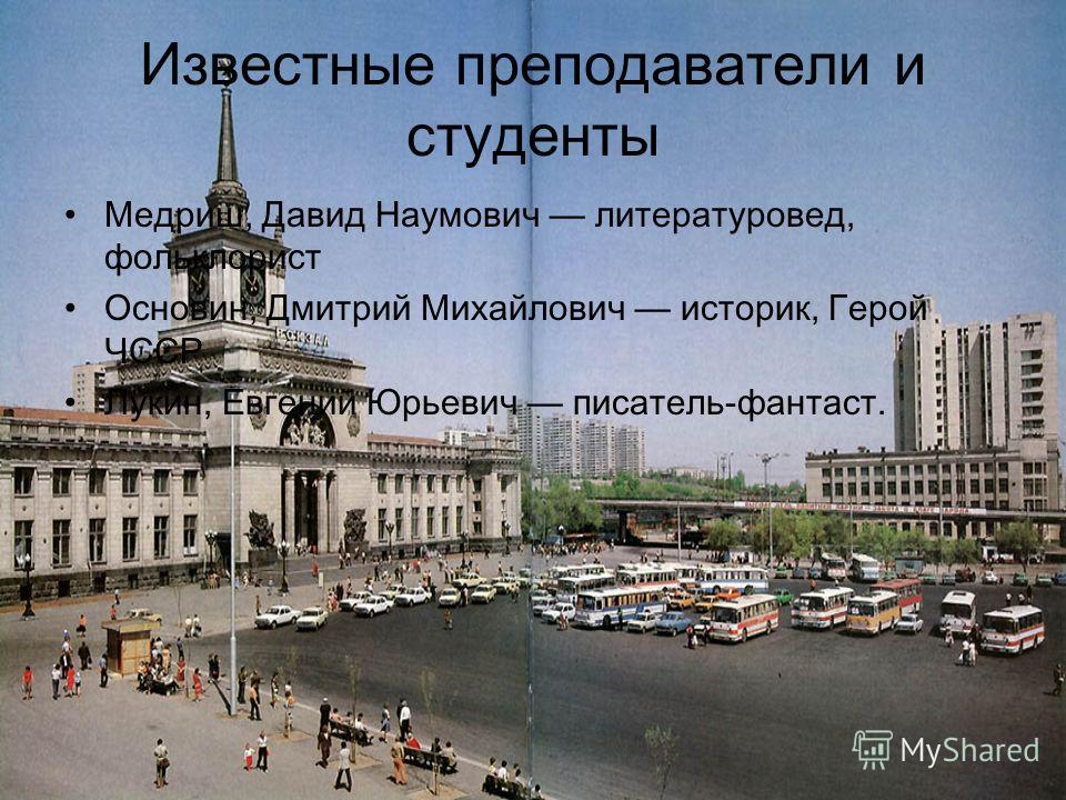 МГУЛ 2019 Московский государственный университет леса