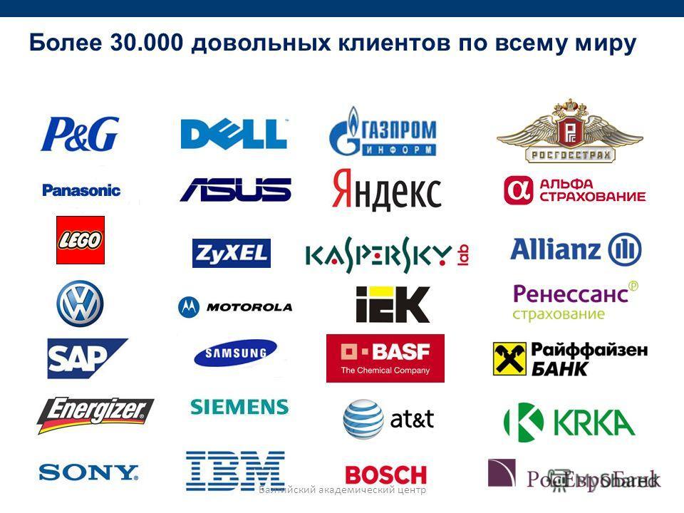 Более 30.000 довольных клиентов по всему миру Балтийский академический центр