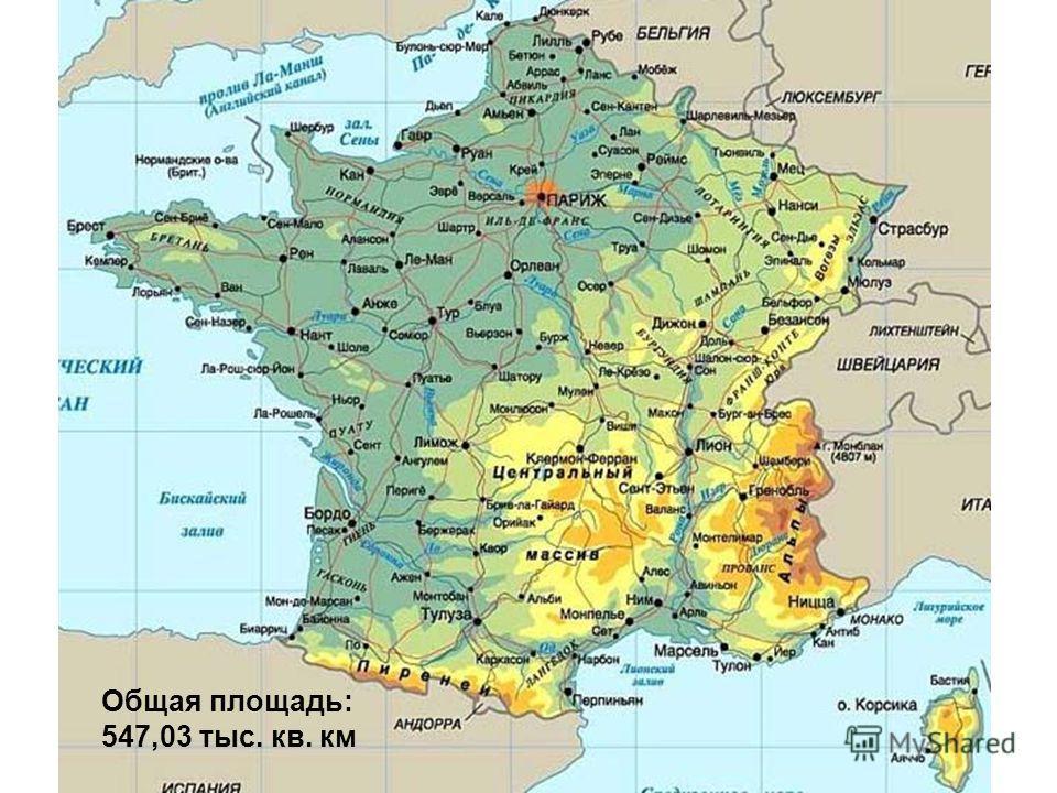 Франция france презентацию подготовили
