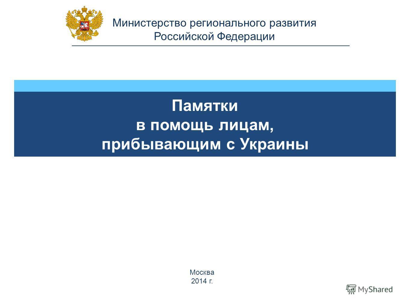 Журнал Кадры предприятия - Увольнение по всем статьям: инициатива