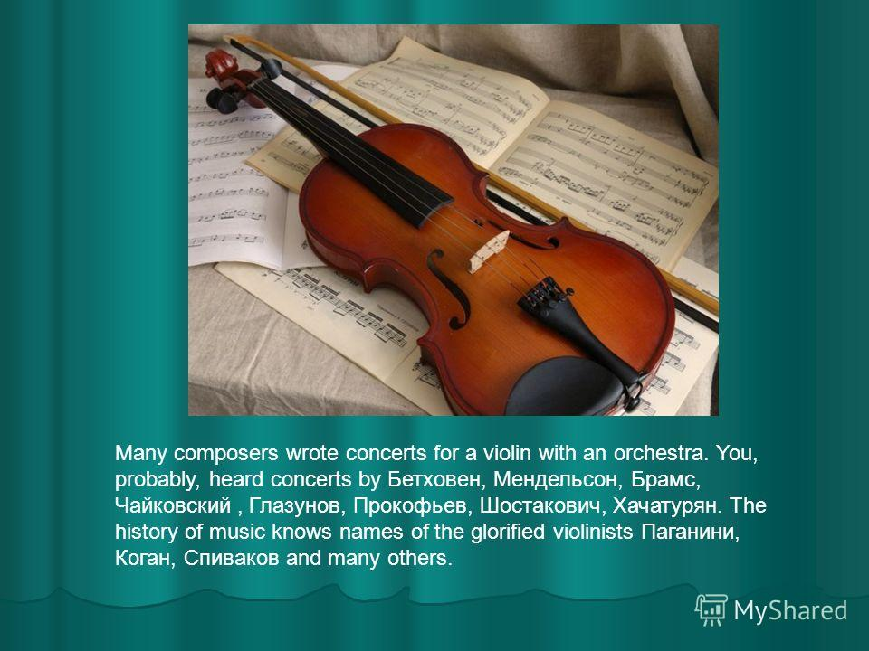 A violin is a beautiful tool. The case of a violin is very graceful: smooth curves, thin