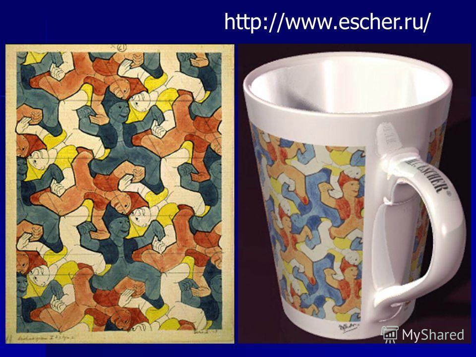 http://www.escher.ru/