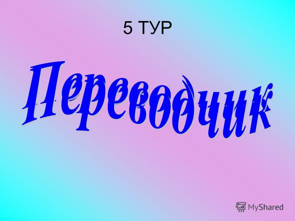 Развитие спорта в Казахстане. Назарбаев Н.А. – первый президент Респзублики Казахстан.