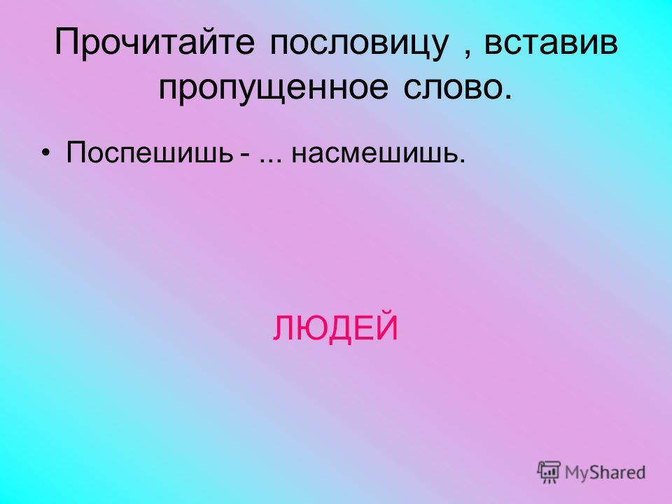 Золото Алтын Gold Переведи на казахский и английский языки.