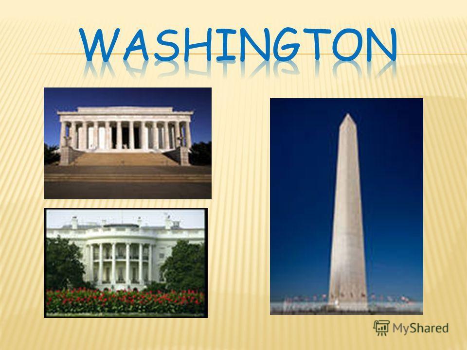 Реферат о Америке США Самые знаменитые достопримечательности  Достопримечательности америки реферат