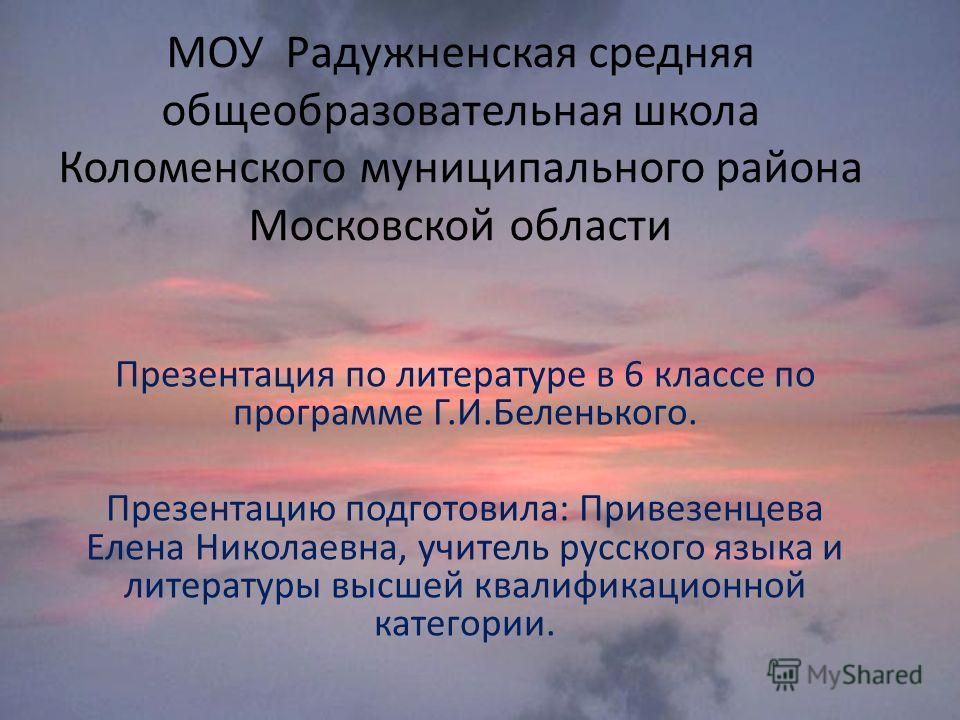 Комсомольская правд газета свежий номер читать