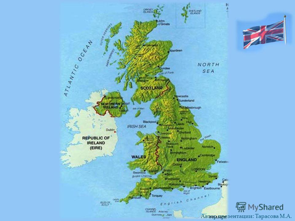 The United Kingdom of Great Britain and Northern Ireland consists of four countries: England, Scotland, Wales and Northern Ireland. The total area of UK is 94,526 thousand square miles.The capital of the country is London. The City of London is the w