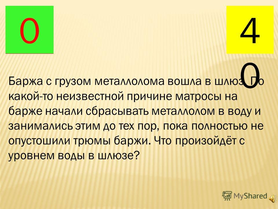 6050403020109876543213939 Атмосферное давление и в Петербурге, и в Москве ожидается равным 755 мм. рт. ст. При этом синоптик отметил, что давление в Петербурге немного ниже нормы, а в Москве - немного выше нормы. Как это можно объяснить? 0