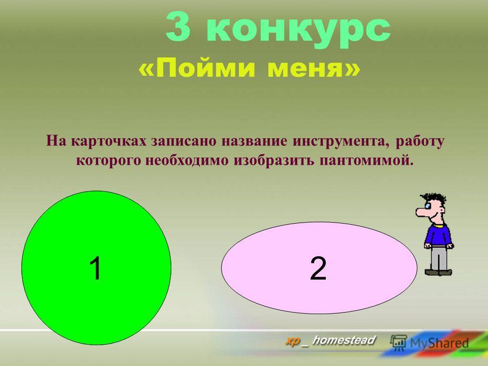 1). (11011) 2 -(?) 10 2). (123) 5 -(?) 10 3.) (34) 10 =(?) 2 4). (2А) 16 -(?) 10