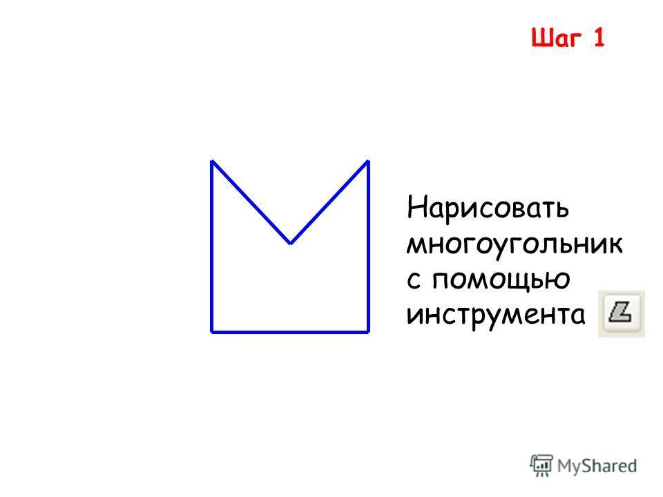 План создания орнамента Рассмотреть орнамент. Выделить основной объект. Нарисовать основной объект. Выполняя действия над объектом, создать орнамент.
