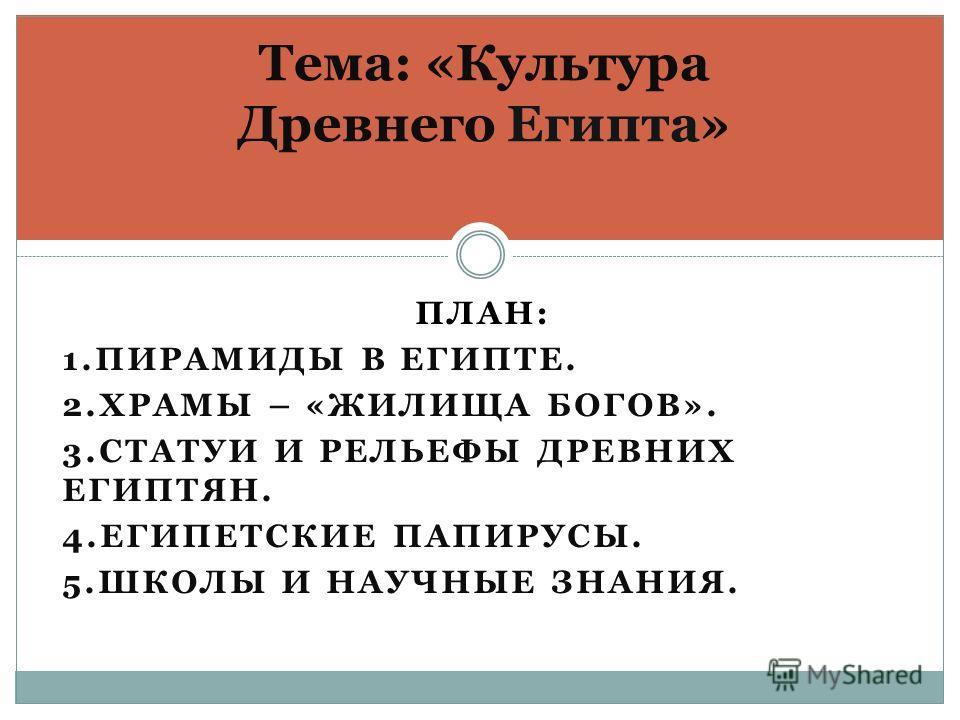 Елисеева общая теория статистики читать онлайн