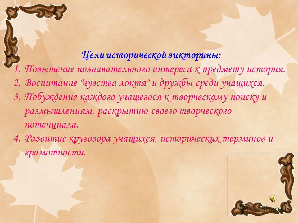 Меркун Екатерина Александровна Казахстан, ЮКО, г. Шымкени сш 30