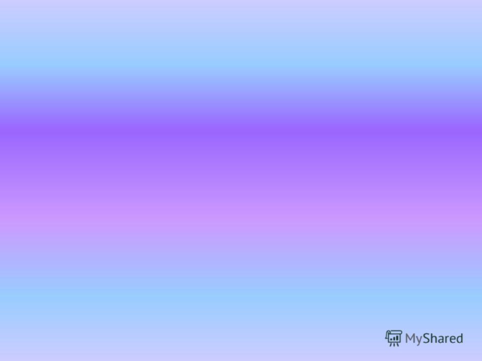 3 балла Из скольких базовых цветов можно получить 8 различных цветов? 3 - (красный, зеленый, синий)
