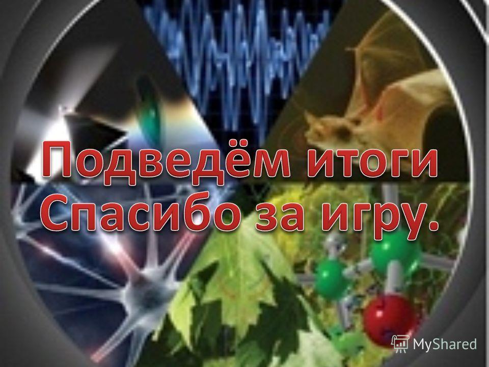 Молекулы одного вещества Легко проникают в другое, Явление диффузии это друзья, На том существует живое… Приведите примеры диффузии, происходящей в живых организмах