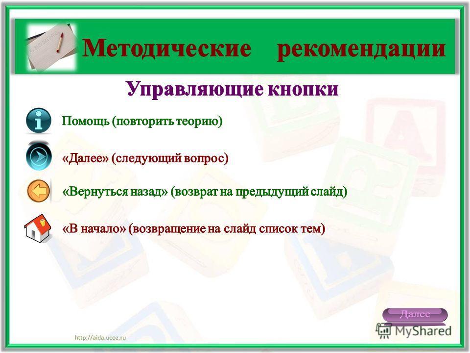 aieksej160607@mail.ru