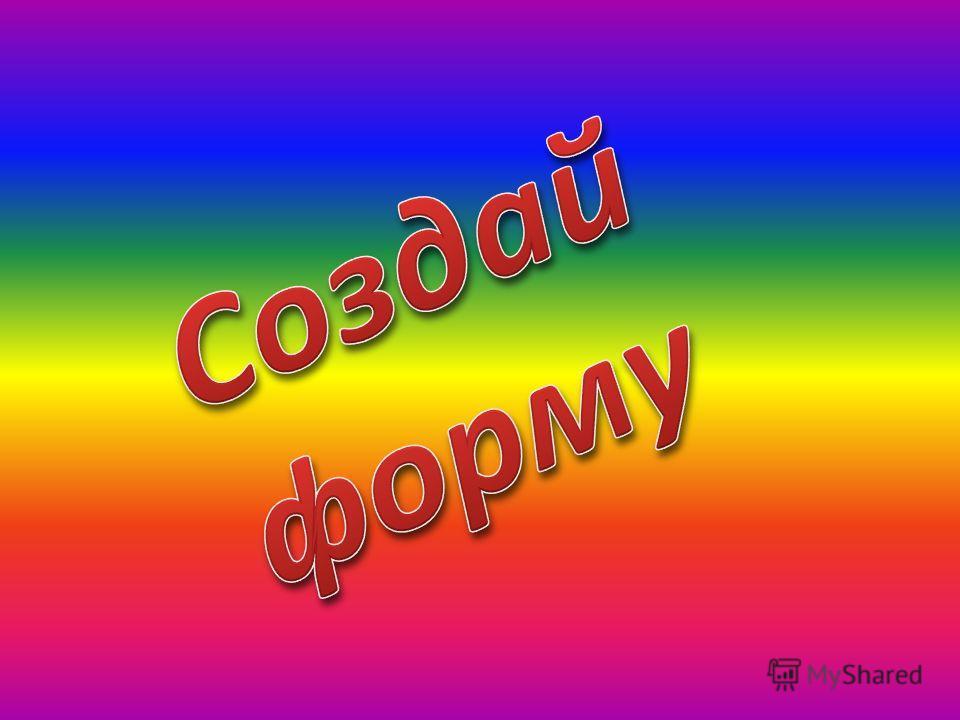,, Дрынкина Елена Георгиевна МОУ Мешковская СОШ