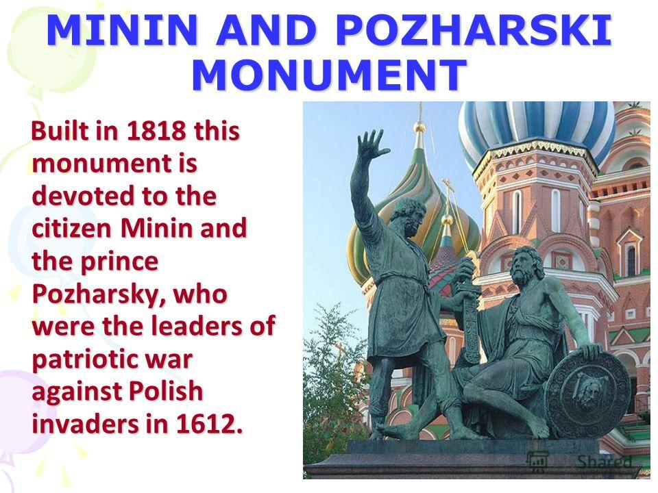 MININ AND POZHARSKI MONUMENT Built in 1818 this monument is devoted to the citizen Minin and the prince Pozharsky, who were the leaders of patriotic war against Polish invaders in 1612.