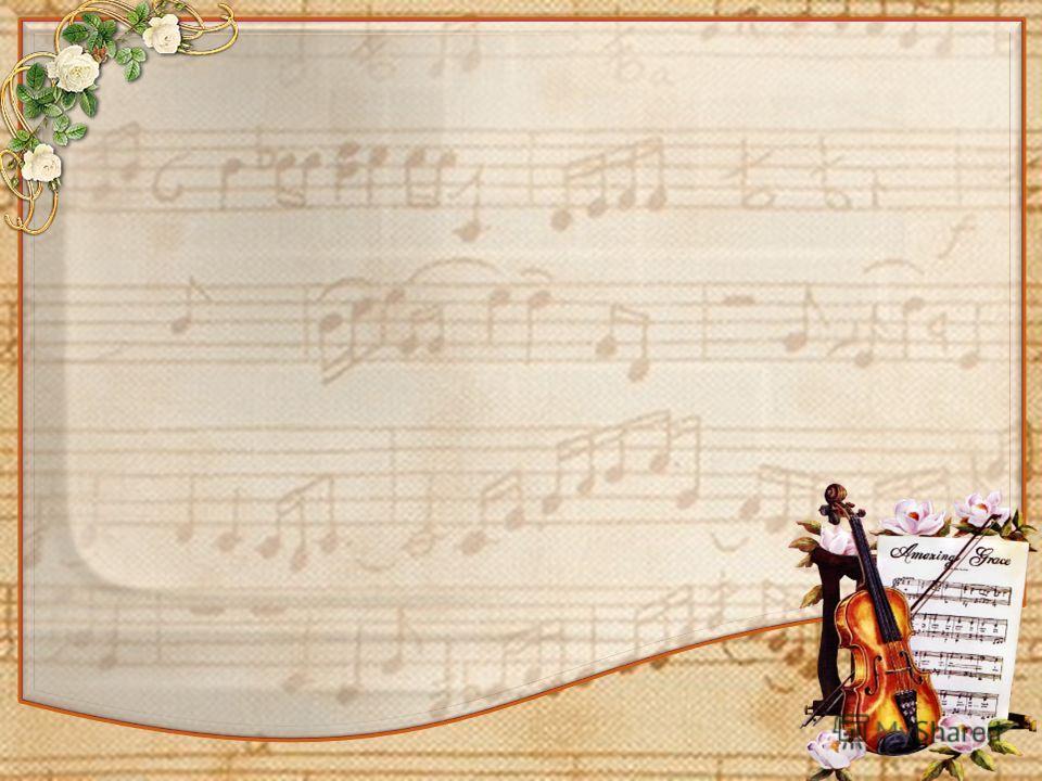 Музыкальные инструменты скачать бесплатно картинки 13