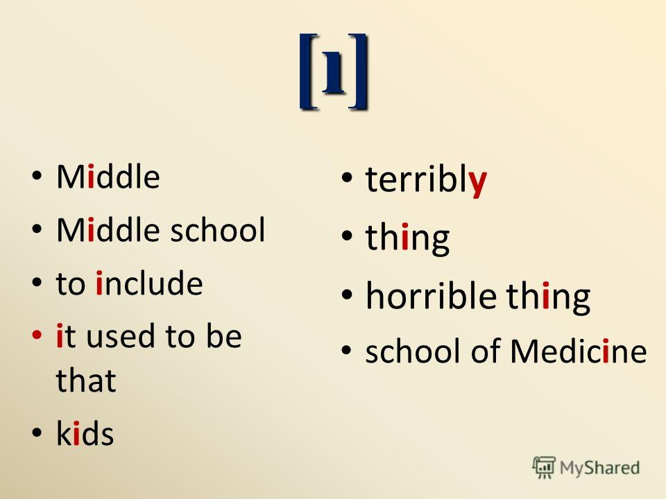 [ı] Middle Middle school to include it used to be that kids terribly thing horrible thing school of Medicine