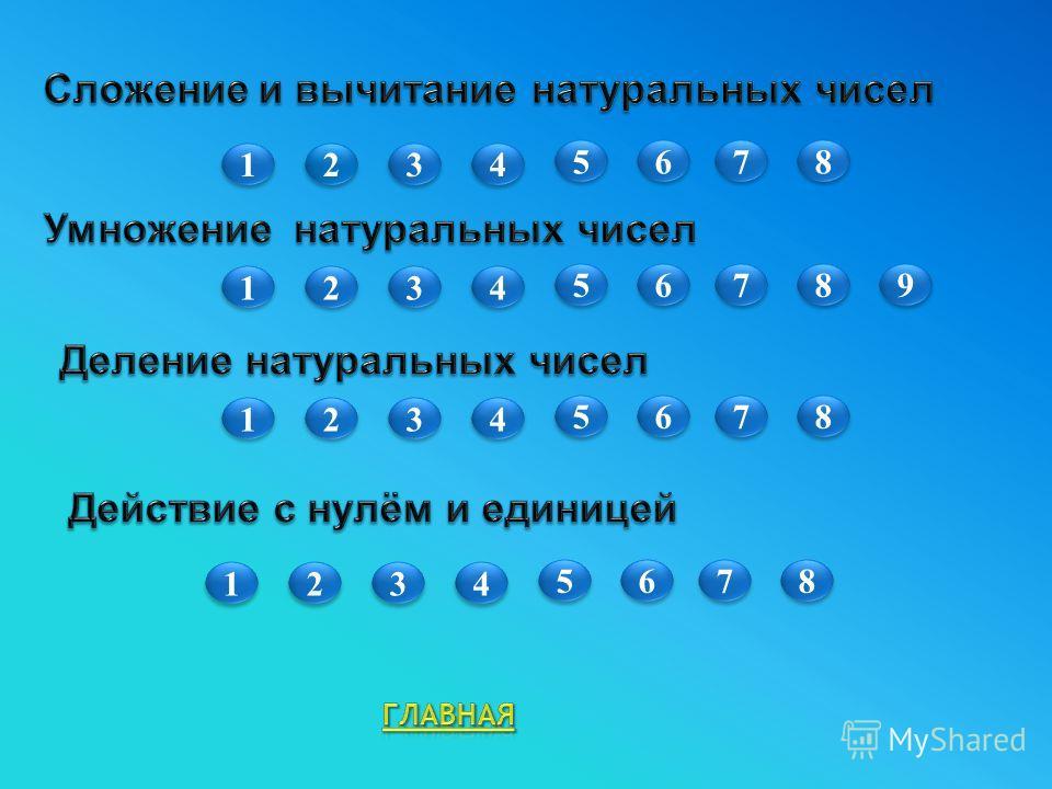 1 1 2 2 3 3 4 4 5 5 6 6 7 7 8 8 1 1 2 2 3 3 4 4 5 5 6 6 7 7 8 8 1 1 2 2 3 3 4 4 5 5 6 6 7 7 8 8 1 1 2 2 3 3 4 4 5 5 6 6 7 7 8 8 9 9