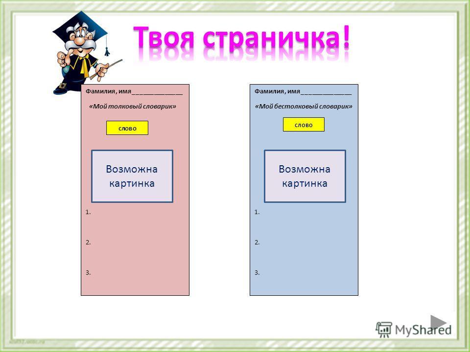 Огурбузы Помидыни чеслук репуста Редисвёкла