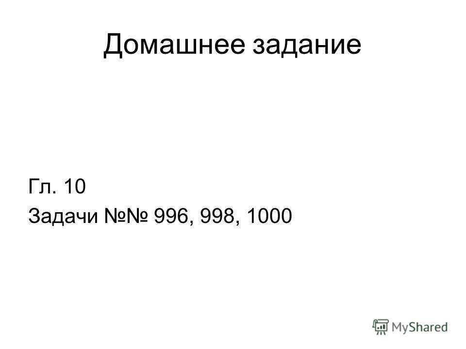 Зависимость длины от частоты волны с=λ*ν, где с=3*10 8 м/с
