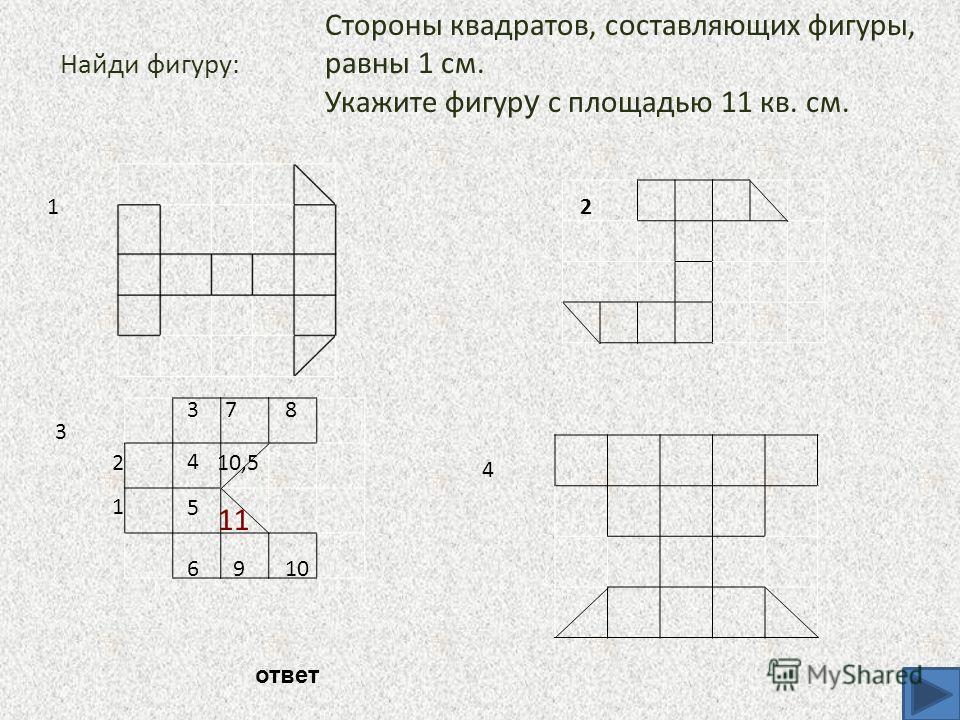 Шабашова Л.Н. Школа 688 Приморского района